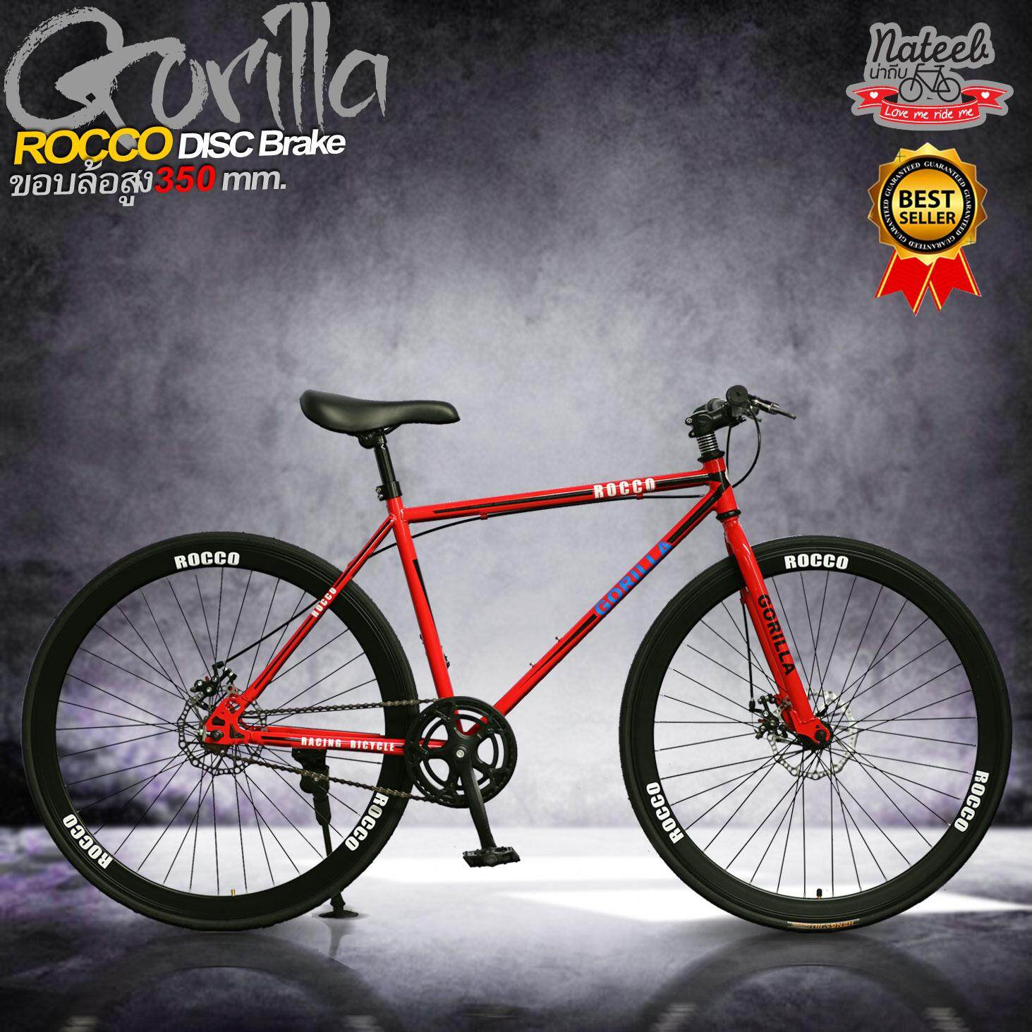 Gorilla:rocco ไฮบริดracing Single Speedดิสเบรคหน้าหลัง By Nateeb Bike.