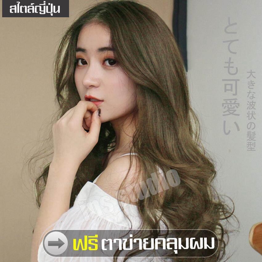 (จัดส่งฟรี!!)หน้าม้า สไตล์สาวเกาหลี วิกผมยาวตรง แฟชั่นสำหรับผู้หญิงยาวผมตรงสำหรับต่อวิกผมสำหรับสวมใส่ทุกวัน เครื่องแต่งกาย Cosplay  ไหมคุณภาพดี เหมือนธรรมชาติ ลุคสาวเกาหลี วิกผมราคาถูก ทรงผมแฟชั่นเกาหลี วิกผมยาวผู้หญิงดัดลอนปลาย  Long Wig.