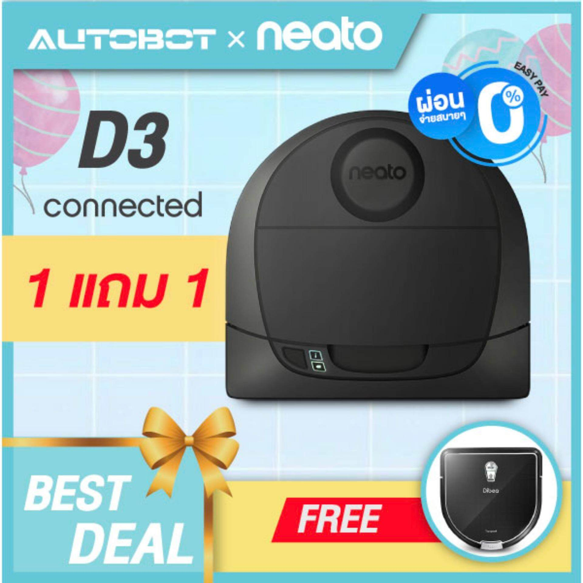 ใครเคยใช้  [ 1 แถม 1 ]  NEATO < USA robot > หุ่นยนต์ดูดฝุ่น โรบอท พลังดูดสูง ระบบเลเซอร์นำทางฉลาดที่สุด พร้อมต่อ WIFI สั่งงานได้ทุกที่ทุกเวลา รุ่น D3 connected [ FREE Dibea D960 ] ซื้อที่ไหนดี