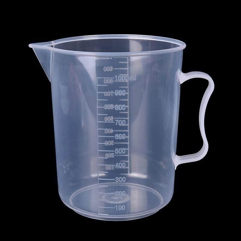 ⭐ เหยือกพลาสติก ทนความร้อน-เย็นได้ดี มีขีดบอกปริมาณ ⭐