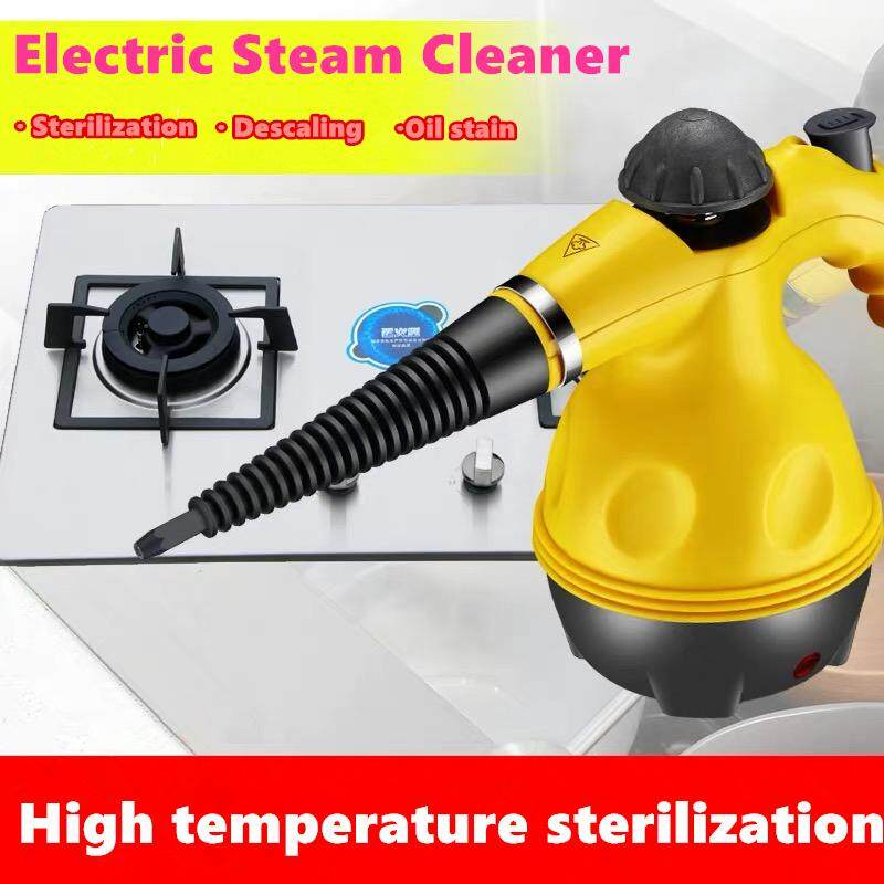 Electric Steam Cleaner เครื่องอบไอน้ำแบบพกพาแบบพกพาเครื่องมือทำความสะอาดสำหรับครัวเรือนสีเหลืองและสีดำปลั๊ก
