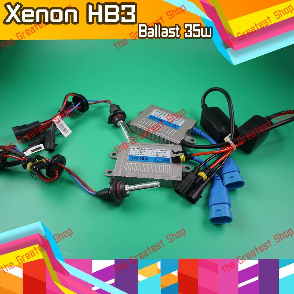 ไฟซีนอน 9005 Hb3 Xenon Hid Ballast Ac Digital 35w / 9005 Hb3 4300k 6000k 8000k Kit ( ประกัน 3 เดือน อุปกรณ์ครบชุด หลอด 1 คู่+บัลลาสต์ 1 คู่ ).