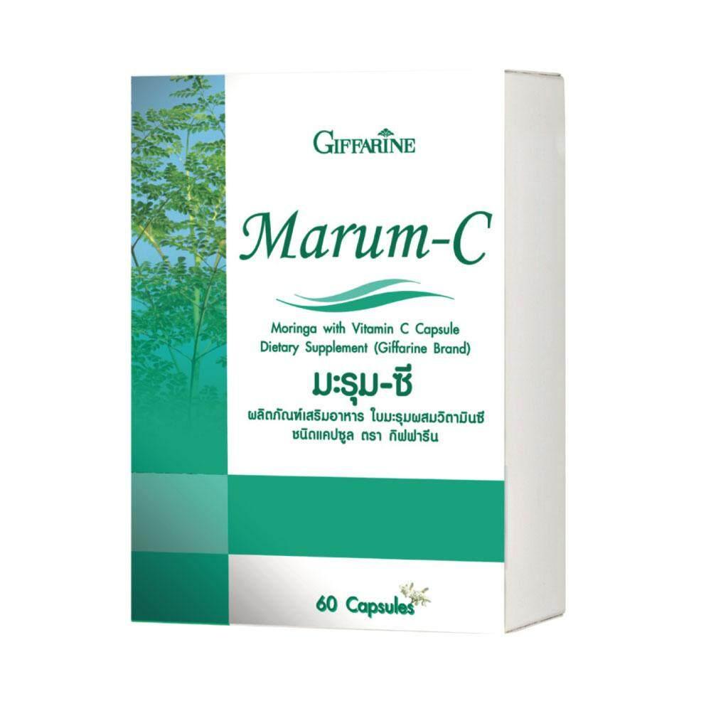 ลดความดันโลหิต ลดน้ำตาลในเลือด มะรุม-ซี กิฟฟารีน (marum-C) By Aak Shop.