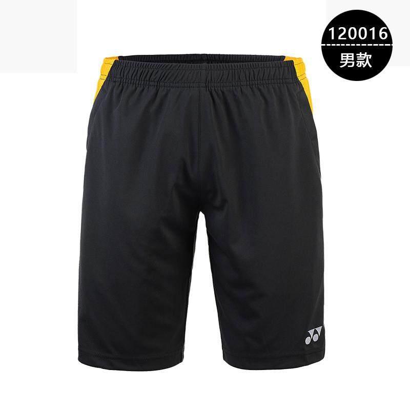Yonex Yonex Yy ชุดแบดมินตันแห้งเร็วกางเกงกีฬาขาสั้นสำหรับบุรุษประกวด By Taobao Collection.