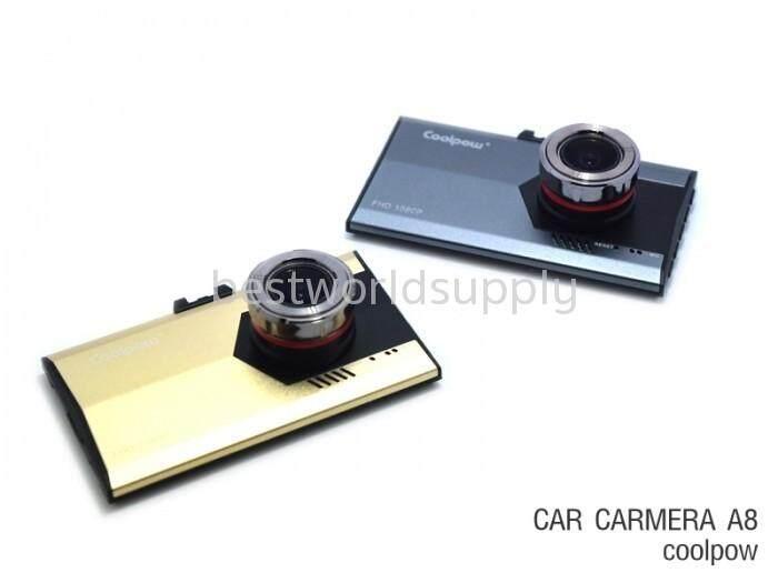 Car Camera A8