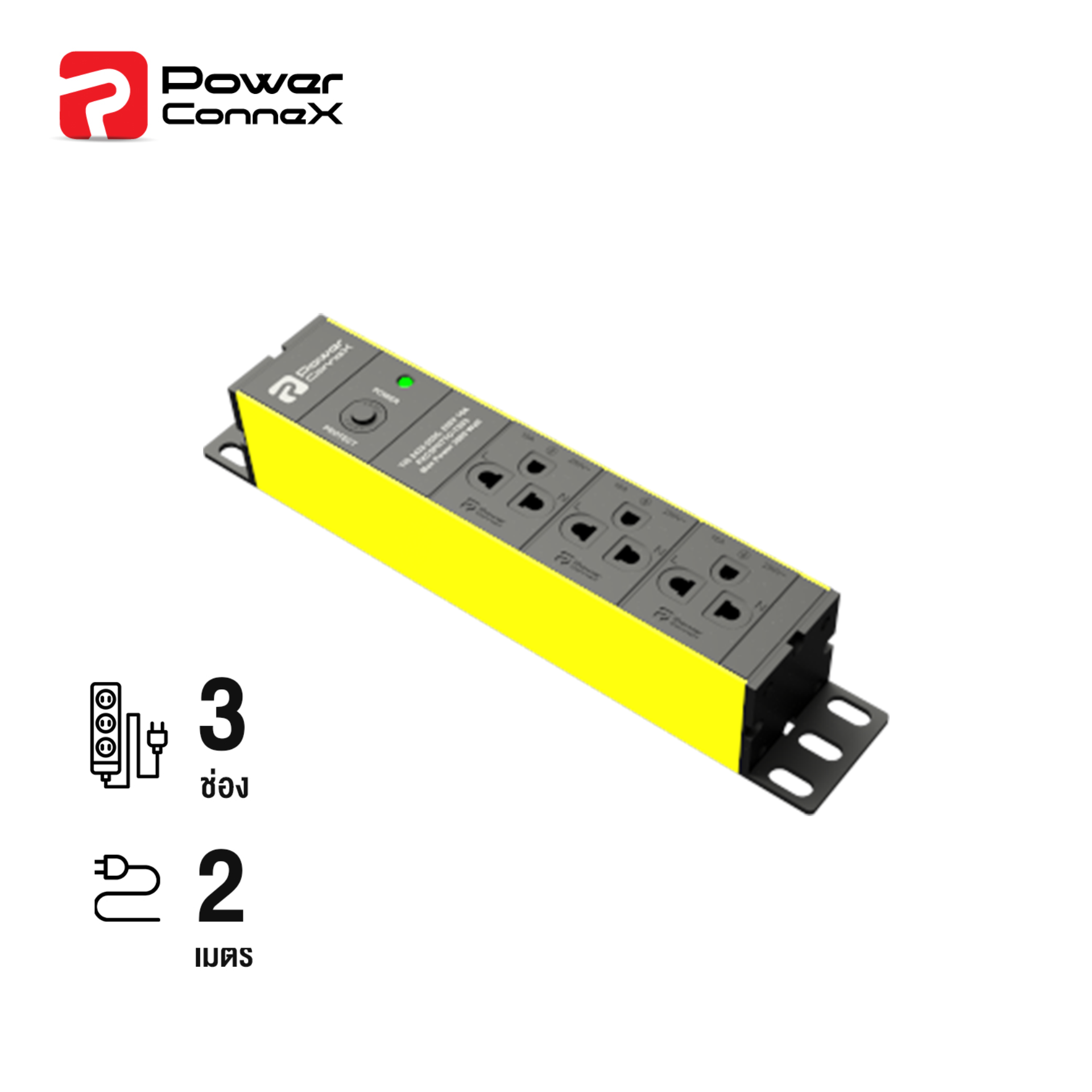 Powerconnex (yellow) 3xtis Outlets, With Double Protection Surge Protection & Overload Protection (pcx-Pxc5phtto-Ts03).
