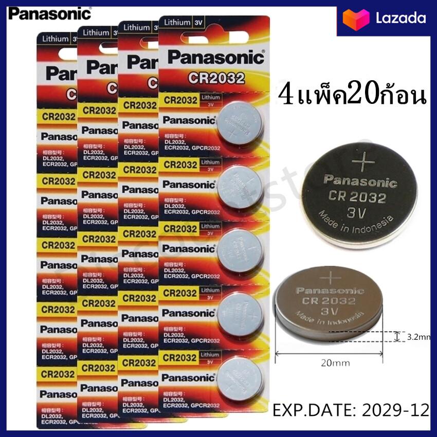 Panasonic ถ่านกระดุม Lithium Cr2032 3v(4 แพ็ค 20 ก้อน).