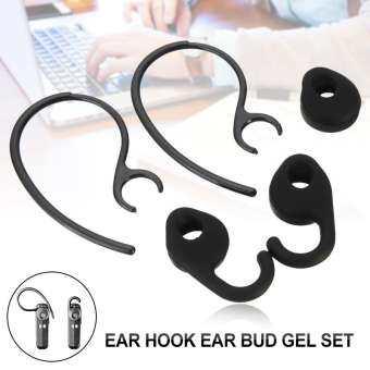 EAR Hook GEL set สำหรับ Jabra EasyGo/EasyCall/Clear/Talk ชุดหูฟังบลูทูธ