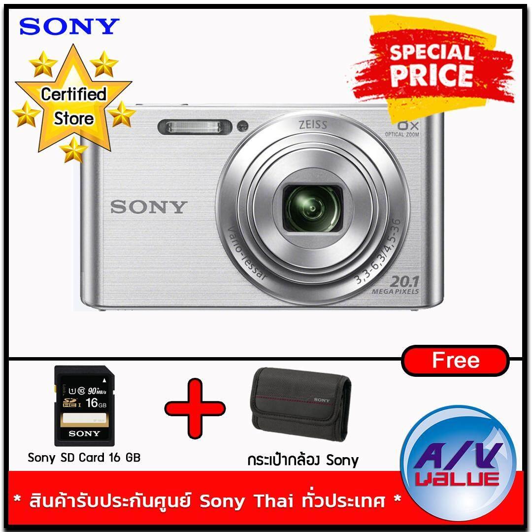 Sony Cyber-Shot Dsc-W830 - Silver (free Sony Sd Card 16 Gb + Sony Bag).