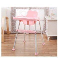 ซื้อ Bh เก้าอี้เด็กสำหรับทานข้าว รุ่นปรับระดับได้ สีชมพู Pink
