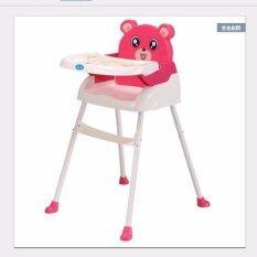 ราคา Bh เก้าอี้เสริมทานข้าว รุ่นพกพาได้ ลายการ์ตูน สีชมพู Bh ออนไลน์