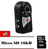ซื้อ Big กล้องจิ๋ว Hd Wifi Camera P2P รุ่น Q7 สีดำ แถม Micro Sd 16Gb ออนไลน์ ถูก
