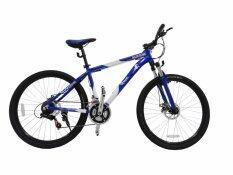 ราคา Bigbrobike Qrank Mustang จักรยานเสือภูเขา 26 Blue ราคาถูกที่สุด