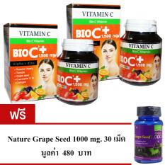 ขาย Bio C Vitamin Alpha Zinc 1 500 Mg 30 เม็ด 2 กล่อง แถมฟรี Nature Grape Seed 1000 Mg 30 เม็ด กรุงเทพมหานคร