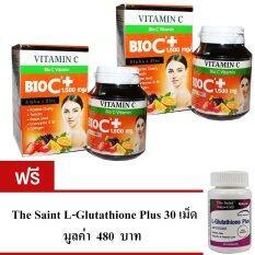 ขาย Bio C Vitamin Alpha Zinc 1 500 Mg 30 เม็ด 2 กล่อง แถมฟรี The Saint Nano L Glutathione Vitamin Usa 30 แคปซูล ถูก กรุงเทพมหานคร