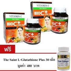 ซื้อ Bio C Vitamin Alpha Zinc 1 500 Mg 30 เม็ด 2 กล่อง แถมฟรี The Saint Nano Super Collagen 30 เม็ด ถูก ไทย