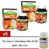 ซื้อ Bio C Vitamin Alpha Zinc 1 500 Mg 30 เม็ด 2 กล่อง แถมฟรี The Saint Nano Super Collagen 30 เม็ด
