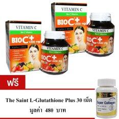 ส่วนลด Bio C Vitamin Alpha Zinc 1 500 Mg 30 เม็ด 2 กล่อง แถมฟรี The Saint Nano Super Collagen 30 เม็ด Bio C กรุงเทพมหานคร