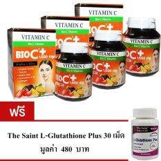 ขาย Bio C Vitamin Alpha Zinc 1 500 Mg 30 เม็ด 3 กล่อง แถมฟรี The Saint Nano L Glutathione Vitamin Usa 30 แคปซูล Bio C ถูก