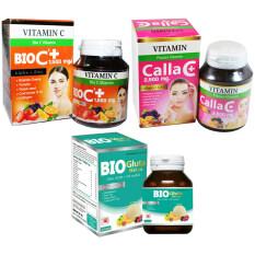 ราคา Bio C Vitaminไบโอซี วิตามิน ซี Calla C Plusคอลลา ซี พลัส Bio Gluta Melonไบโอ กลูต้า เมล่อน อย่างละ1กล่อง ออนไลน์ กรุงเทพมหานคร