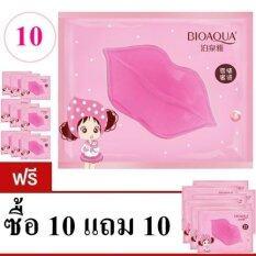 ขาย Bioaqua มาร์คปากชมพู คริสตัลคอลลาเจน วิตามิน ในรูปแบบเจลซื้อ 10 แถม 10 Bioaqua ออนไลน์