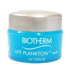 ราคา Biotherm Life Plankton Mask สลีปปิ้งมาสก์ฟื้นบำรุงให้ผิวแข็งแรงจากภายใน 5Ml 1 กระปุก ใหม่ ถูก
