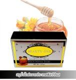 ราคา บิวตี้วัน สบู่น้ำผึ้งดำ ราคาถูกที่สุด