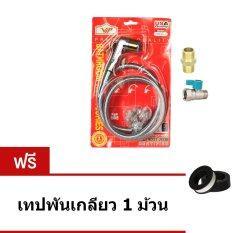 ราคา วีไอพี สายชำระ รุ่น Hv25 สายโครเมียม ซันวา มินิ บอลวาล์ว นิปเปิ้ล ทองเหลือง 1 2 ฟรี เทปพันเกลียว 1 ม้วน Vip กรุงเทพมหานคร