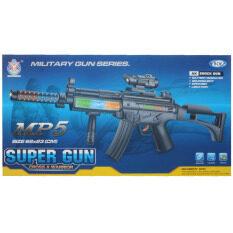 ราคา Bkl Toy ของเล่น ปืน ปืนยาว ปืนใส่ถ่านมีเสียงและไฟ Ak 90E ใหม่ ถูก