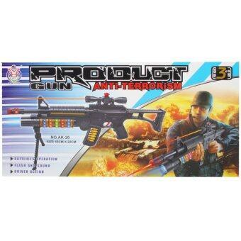BKL TOY ของเล่น ปืน ปืนยาว ปืนAK20 ใส่ถ่านมีเสียงไฟ AK20