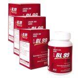 ขาย Bl99 บีแอล99 เห็ดหลินจือ อาหารเสริมเพื่อสุขภาพ 50 แคปซูล 3 กล่อง Bl99 ออนไลน์