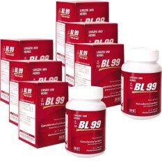 ขาย ซื้อ Bl99 บีแอล99 เห็ดหลินจือ อาหารเสริมเพื่อสุขภาพ 50 แคปซูล 6 กล่อง