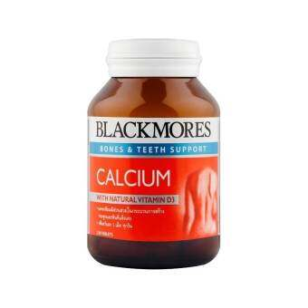 Blackmores Calcium with Vitamin D 500 มก. (120 เม็ด)