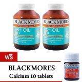 ขาย Blackmores Fish Oil ลดความดันโลหิตสูง 2 ขวด 80 แคปซูล ขวด แถมฟรี Blackmores Calcium 10 เม็ด ขวด ไทย ถูก