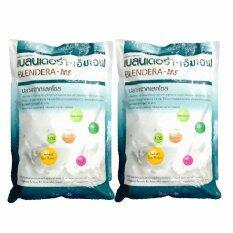 โปรโมชั่น Blendera Mf เบลนเดอร่า เอ็มเอฟ อาหารเสริมชนิดชง สำหรับผู้ป่วย 2 5 Kg 2 ถุง