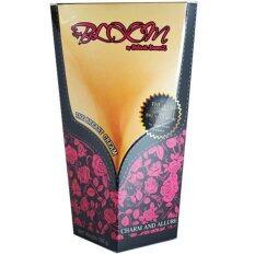 Bloom By B*k*n* Boomz ครีมนวดอก กระชับทรวงอก บลูม บีคินี่ เบรสท์ครีม 120G 1 กล่อง Bikinii Boom ถูก ใน ไทย