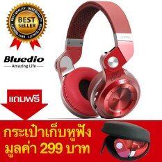 ราคา ราคาถูกที่สุด Bluedio หูฟัง Bluetooth 4 1 Hifi Super Bass Stereo Headphone รุ่น T2 แถมกระเป๋าราคา Red