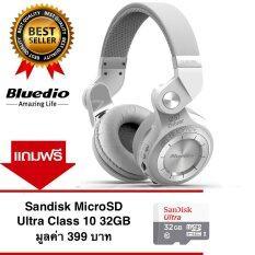 ราคา Bluedio หูฟังบลูทูธ Bluetooth 4 1 Hifi Stereo Headphone Super Bass Gameing รุ่น T2 แถม Micro Sd 32G White Bluedio ใหม่