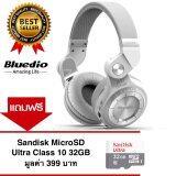 ขาย Bluedio หูฟังบลูทูธ Bluetooth 4 1 Hifi Stereo Headphone Super Bass Gameing รุ่น T2 แถม Micro Sd 32G White Bluedio
