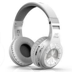 Bluedio หูฟังแบบครอบหู รุ่น HT (สีขาว)