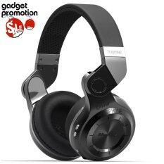 ราคา Bluedio หูฟังบลูธูท รุ่น T2 Turbine Black ประกันศูนย์ไทย Bluedio ออนไลน์