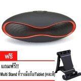 ราคา Bluetooth Speaker Mini X6U ลำโพงบลูทูธไร้สาย Black Red แถมฟรี Multistand ที่วางมือถือ Tablet คละสี ออนไลน์ Thailand