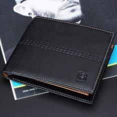 ทบทวน ที่สุด Bogesi กระเป๋าสตางค์ ผู้ชาย กระเป๋าเงิน กระเป๋าตัง บาง ทรงสั้น Wallet Mens Luxury Leather Credit Id Card Holder Baellerry Billfold Coin Purse Black