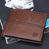 ราคา Bogesi กระเป๋าสตางค์ ผู้ชาย กระเป๋าเงิน กระเป๋าตัง บาง ทรงสั้น Wallet Mens Luxury Leather Credit Id Card Holder Baellerry Billfold Coin Purse Brown ออนไลน์ กรุงเทพมหานคร