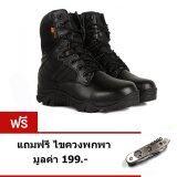 ซื้อ Bogie รองเท้าเดินป่า รองเท้าทหาร รองเท้าปีนเขา รุ่น ซิปข้าง สีดำ Free ไขควง Bogie ออนไลน์