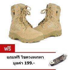 ส่วนลด Bogie รองเท้าเดินป่า รองเท้าทหาร รองเท้าปีนเขา รุ่น ซิปข้าง สีทราย Free ไขควง กรุงเทพมหานคร