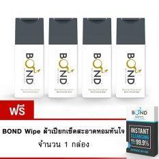 ซื้อ Bond Wash เจลล้างจุดซ่อนเร้นชาย สูตรบำรุงอ่อนโยน 75 Ml 4 ขวด ฟรี Wipe ผ้าเช็ดสะอาดหอมทันใจ 1 กล่อง ถูก กรุงเทพมหานคร