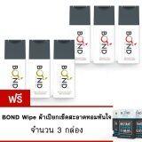ราคา Bond Wash Triple เจลทำความสะอาดจุดซ่อนเร้นชาย สูตรอุ่น Ginseng 75 Ml 3 ขวด เจลทำความสะอาดจุดซ่อนเร้นชาย สูตรอ่อนโยน 75 Ml 3 ขวด ฟรี Wipe ผ้าเปียกสะอาดหอมทันใจ 3 กล่อง เป็นต้นฉบับ Bond