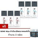 ขาย Bond Wash Triple เจลทำความสะอาดจุดซ่อนเร้นชาย Menthol สูตรเย็น 75 Ml 3 ขวด เจลทำความสะอาดจุดซ่อนเร้นชาย สูตรอุ่น Ginseng 75 Ml 3 ขวด ฟรี Bond Wipe ผ้าเช็ดสะอาด 3 กล่อง Bond เป็นต้นฉบับ