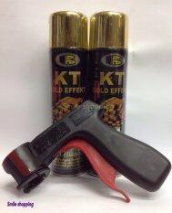 ขาย Bosny สีสเปรย์ สีทอง Kt Gold Effect 2 กป Prin Market ปืนยิงสำหรับสเปรย์กระป๋อง